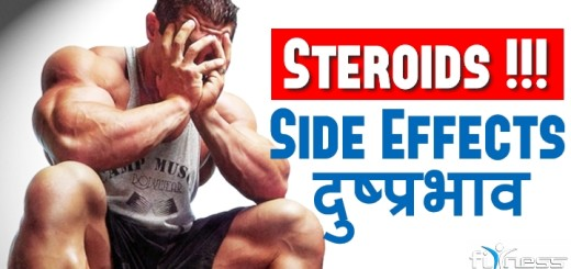 Best supplements for muscle gain in hindi