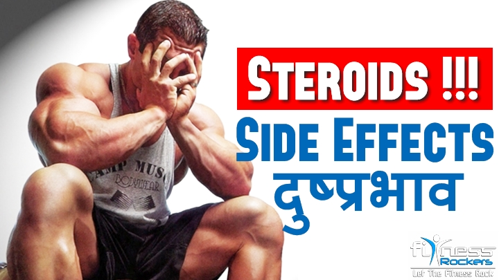 Best Muscle Building Steroid